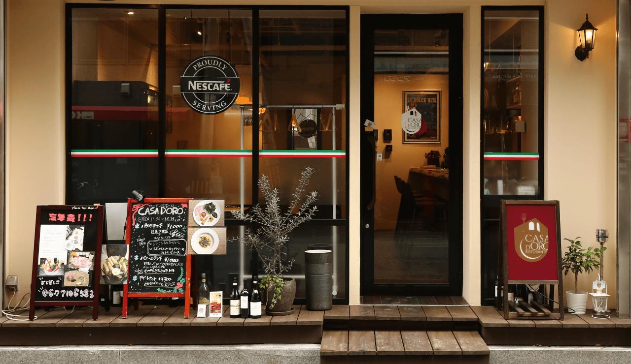 イタリアンレストランカーサディオーロ(Casa d`oro)